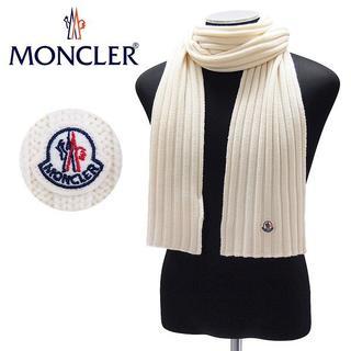 モンクレール(MONCLER)の50MONCLER SCIARPA ホワイト マフラー(マフラー)