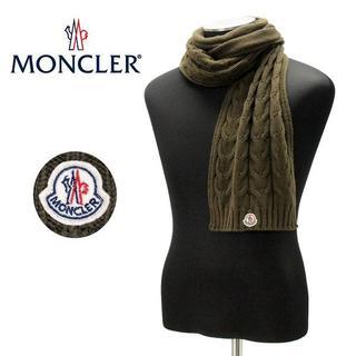 モンクレール(MONCLER)の45MONCLER SCIARPA カーキー マフラーsize L(マフラー)