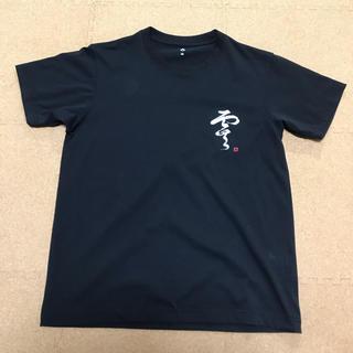 モンベル(mont bell)のモンベル Tシャツ サイズ ユニセックスXS(登山用品)