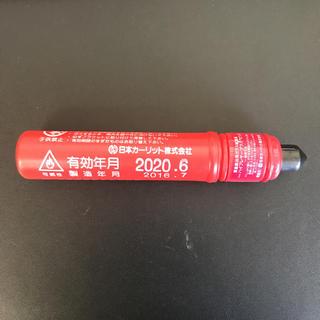発炎筒(ガラス破砕具付き)有効期限2020年6月)(セキュリティ)