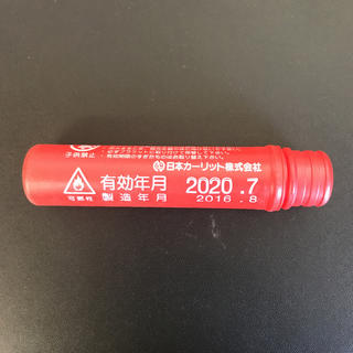 発炎筒(有効期限2020年7月)(セキュリティ)