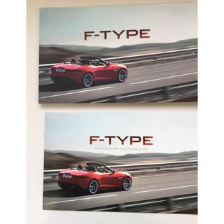 ジャガー(Jaguar)のジャガーFタイプ カタログ(カタログ/マニュアル)
