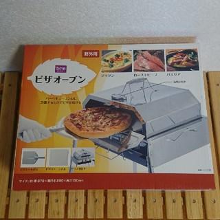 ピザ オーブン(調理器具)