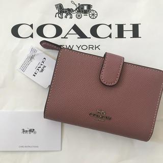 コーチ(COACH)の新品!コーチ 財布❤︎ピンク(財布)