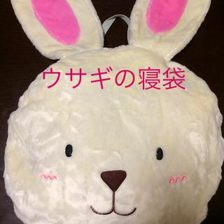 あったか♥︎スリーピングバッグ(寝袋/寝具)