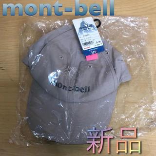 モンベル(mont bell)のmont-bell モンベル O.Dキャップ (登山用品)