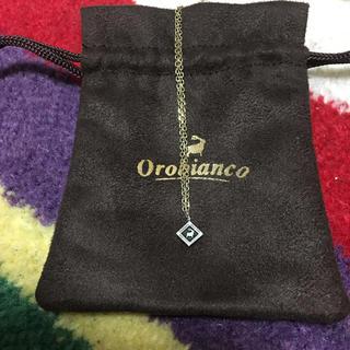 オロビアンコ(Orobianco)のオロビアンコ ネックレス(ネックレス)