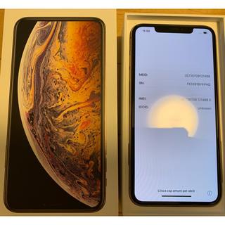 アップル(Apple)のApple iPhone XS MAX SIMフリー 64GB ゴールド(スマートフォン本体)