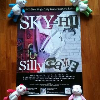 スカイハイ(SKYHi)のsky-hi ポスター(ミュージシャン)