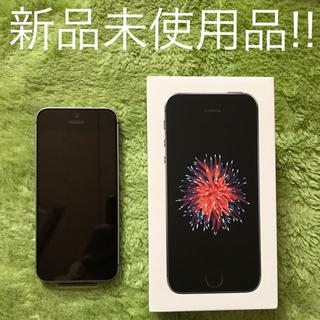 アップル(Apple)の[新品!] iphone SE space gray 32GB simフリー(スマートフォン本体)