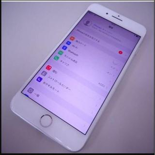 携帯電話  iPhone7 Plus(携帯電話本体)