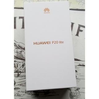 HUAWEI P20lite SIMフリー(スマートフォン本体)