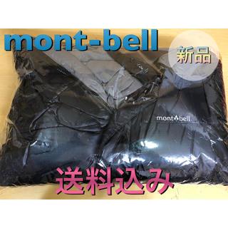 モンベル(mont bell)のmont-bell モンベル ダウンジャケット メンズ(ダウンジャケット)