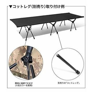 Helinox Homeタクティカルコット コンバーチブル (テーブル/チェア)