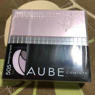 オーブクチュール(AUBE couture)のオーブクチュール  アイシャドウ(アイシャドウ)