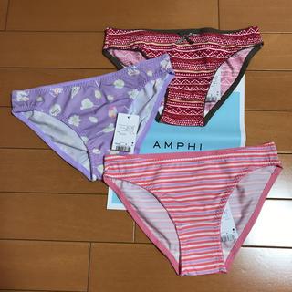 アンフィ(AMPHI)の★新品タグ付きワコール アンフィ amphi ショーツ M★3枚(ショーツ)