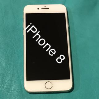 アイフォーン(iPhone)のiphone 8 64gb softbank 制限◯(スマートフォン本体)