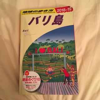 ダイヤモンドシャ(ダイヤモンド社)のバリ島(地図/旅行ガイド)