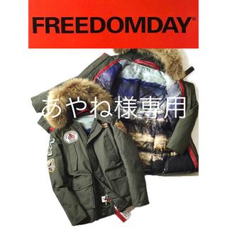 モンクレール(MONCLER)の定価6.3万円 FREEDOMDAY フリーダムデイ ダウンジャケット XS(ダウンジャケット)