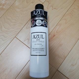 アズールバイマウジー(AZUL by moussy)のアズールバイマウジー 柔軟剤(洗剤/柔軟剤)