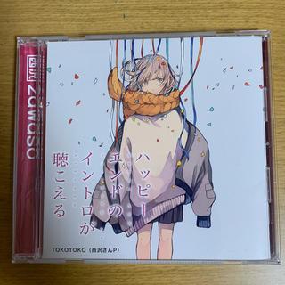 西沢さんP CD(その他)