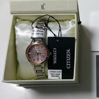 シチズン(CITIZEN)のCITIZEN XC クロスシー エコドライブ EW3224-53W(腕時計)