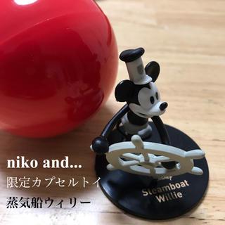 ディズニー(Disney)の☆新品☆ニコアンド ミッキー カプセルトイ 蒸気船ウィリー(その他)
