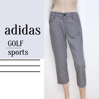 アディダス(adidas)のadidas ▶︎ゴルフ スポーツ チェック柄 パンツ ボトム♡ルコック ナイキ(ウエア)