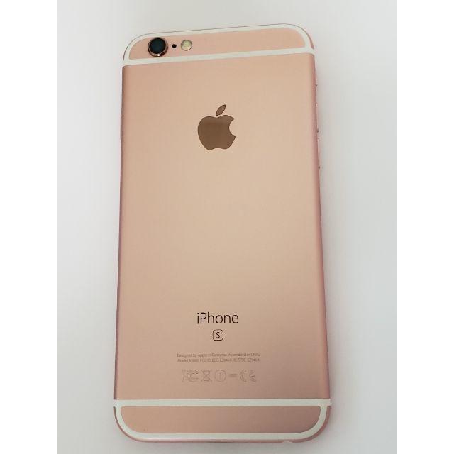 Apple(アップル)のiPhone6 64G   ジャンク スマホ/家電/カメラのスマートフォン/携帯電話(スマートフォン本体)の商品写真
