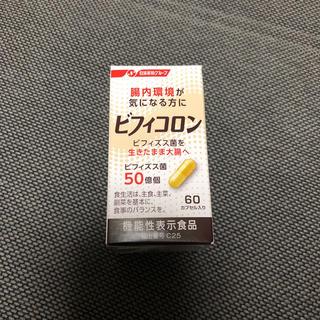 ニッシンセイフン(日清製粉)のビフィコロン 60カプセル(その他)