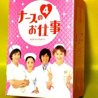 DVD-BOX ナースのお仕事 シーズン4 国内正規品(TVドラマ)
