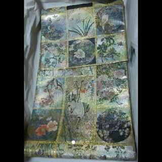 ニシジン(西陣)のさが美 オリジナル プラチナ本金箔 帯(帯)
