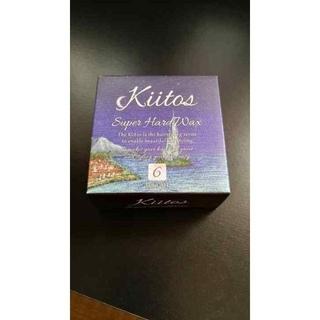 キートス(KiiTOS)の美容院専用 キートス スーパーハードワックス 85g 2番 送料込(ヘアワックス/ヘアクリーム)