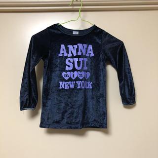 アナスイミニ(ANNA SUI mini)のアナスイミニ‼︎ロンT110(Tシャツ/カットソー)