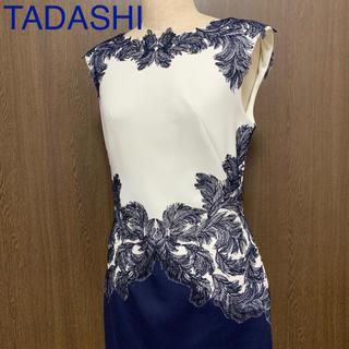 TADASHI SHOJI - 【一度のみ】TADASHI 紺・白 レースワンピース