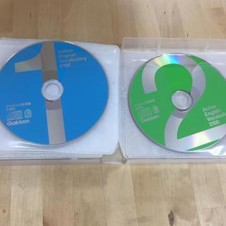 アクティブ英単語2100 CD 2枚(その他)
