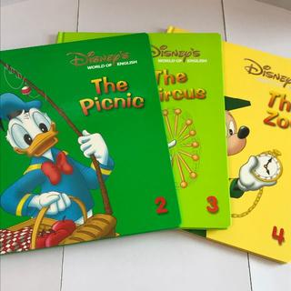 Disney - DWE ファンアンドゲームス 3冊 マジックペン ワールドファミリー