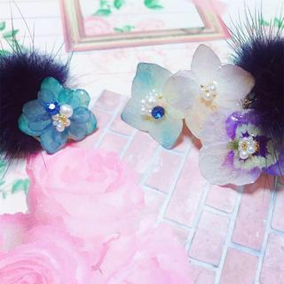 ブルー系お花とミンクファーイヤカフセット(ピアス)