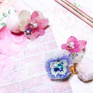 ピンク系お花とふわふわイヤカフセット(ピアス)