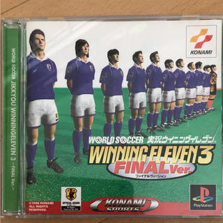 プレイステーション(PlayStation)の最安値!ウイニング イレブン3(家庭用ゲームソフト)