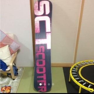 スクーター(Scooter)のスノーボード scooter(スクーター) sct(ボード)
