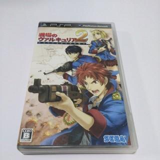 プレイステーションポータブル(PlayStation Portable)のPSP 戦場のヴァルキュリア2 ガリア王立士官学校(携帯用ゲームソフト)