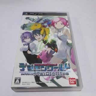 プレイステーションポータブル(PlayStation Portable)のPSP デジモンワールド Re:Digitize(携帯用ゲームソフト)
