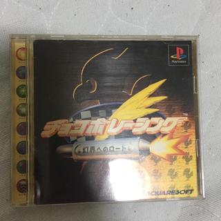 プレイステーション(PlayStation)のチョコボレーシング(家庭用ゲームソフト)