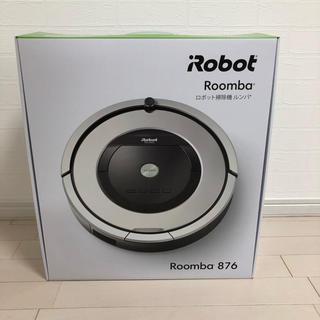 アイロボット(iRobot)の【saaaa♡様専用】ルンバ 876(掃除機)