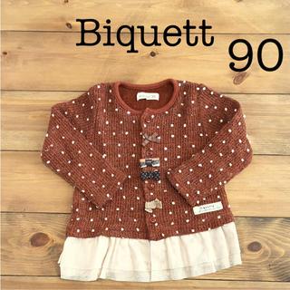ビケット(Biquette)のビケット ニット カーディガン 90 ブラウン 裾チュール 長袖(カーディガン)