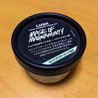 ラッシュ(LUSH)のLUSH ☆空容器☆即購入可(その他)
