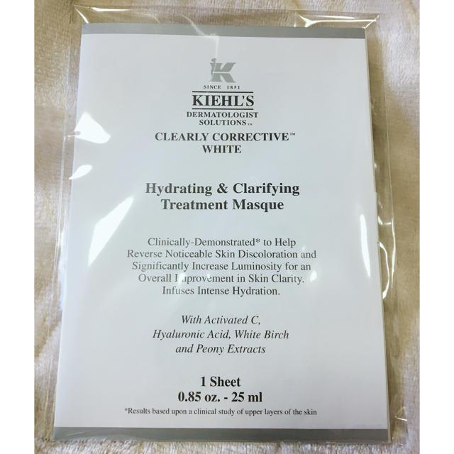 肌荒れ しない マスク 使い捨て / Kiehl's - 【新品】KIEHL'S DS クリアリーホワイト 薬用美白シートマスク パックの通販