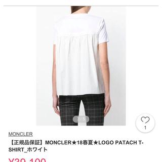 モンクレール(MONCLER)のモンクレール レディース Tシャツ おまとめ(Tシャツ(半袖/袖なし))