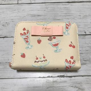 チョコホリック(CHOCOHOLIC)のチョコホリック二つ折り財布(財布)